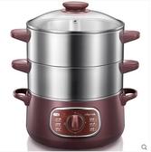 【220V電壓】多功能電蒸鍋不銹鋼三層大容量電蒸籠家用蒸鍋