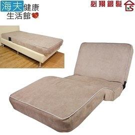 【海夫健康生活館】必翔 電動床墊 方便起身/柔軟貼合/單馬達/可升降(EM1-001)