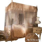 蚊帳 蚊帳家用宮廷落地式1.8m床雙人1.5m米加密加厚支架新款蚊帳WD 晴天時尚館