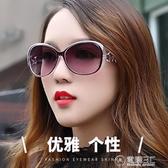 年新款墨鏡女顯瘦韓版潮小臉款護目鏡街拍太陽眼鏡防紫外線  聖誕節免運