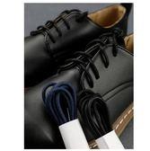 細款圓形棉鞋帶女黑色藍色微臘2mm男士商務皮鞋鞋帶短細純棉 萊俐亞美麗