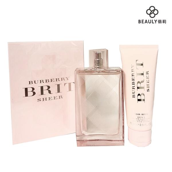 BURBERRY Brit Sheer 粉紅風格2入禮盒(100ml淡香水+75ml身體乳)《BEAULY倍莉》