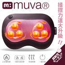 MUVA輕氛揉捏熱魔枕SA1401/個【...