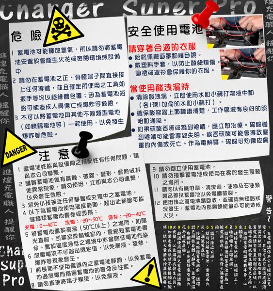 【整件】YUASA湯淺REC10-12*6個 / 高性能密閉閥調式鉛酸電池~12V10Ah
