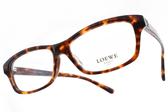 LOEWE 光學眼鏡 VLW763K 711 (琥珀棕) 經典造型款 # 金橘眼鏡