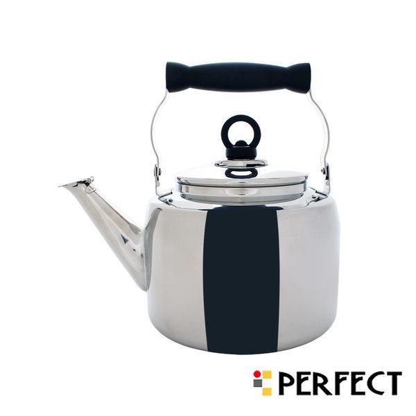 PERFECT 極緻316不銹鋼笛音壺-2L