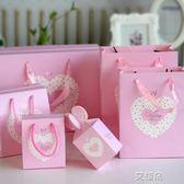 糖盒結婚禮品袋中式粉色愛心手提袋創意大號紙袋 艾維朵