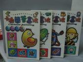 【書寶二手書T7/少年童書_HCP】卡通簡筆畫法_全套共4本合售_附殼