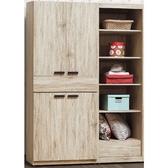 衣櫃 衣櫥 PK-541-67 莫托斯橡木4.5尺衣櫥【大眾家居舘】