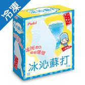 百吉冰沁蘇打 75G*5支/盒【愛買冷凍】