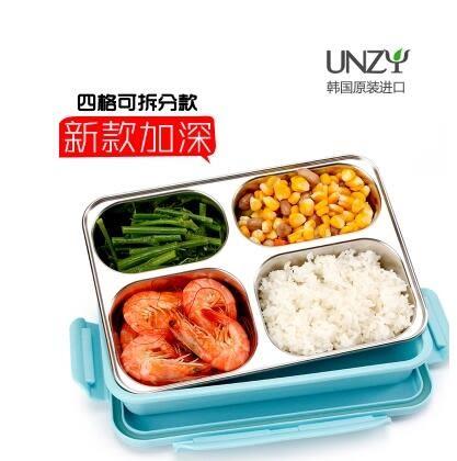 韓國進口 304不銹鋼分格飯盒加深兒童成人小學生餐盤密封可微波爐【1200ML】