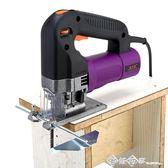 工業級電動工具曲線鋸木工多功能調速家用電鋸往復鋸拉花鋸切割機igo    西城故事
