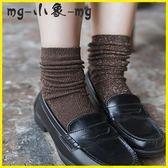 堆堆襪 3雙裝 純棉堆堆襪子銀絲亮絲中筒長襪