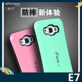 三星 Galaxy E7 防摔烤漆矽膠套 軟殼 iFace 全包款 防滑 保護套 手機套 手機殼