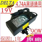GIGABYTE充電器-W511A,W551N Q1580V,Q1580P,Q1441N W566N,W468N,W476V 技嘉變壓器