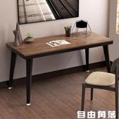 電腦桌台式桌書桌簡約現代辦公桌家用學生寫字桌宿舍簡易桌子臥室CY  自由角落