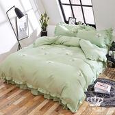 床包組 簡約純色四件套純棉床裙1.5/1.8米床套