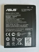 【保固一年】ASUS ZenFone Go ZC500TG 原廠電池 【C11P1506】 2000mAh手機內置電池