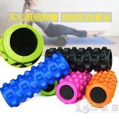 實心狼牙棒瑜伽泡沫軸瑜伽柱健身深度按摩放鬆肌肉滾筒平衡瑜伽棒
