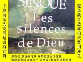 二手書博民逛書店Les罕見silences de DieuY15389