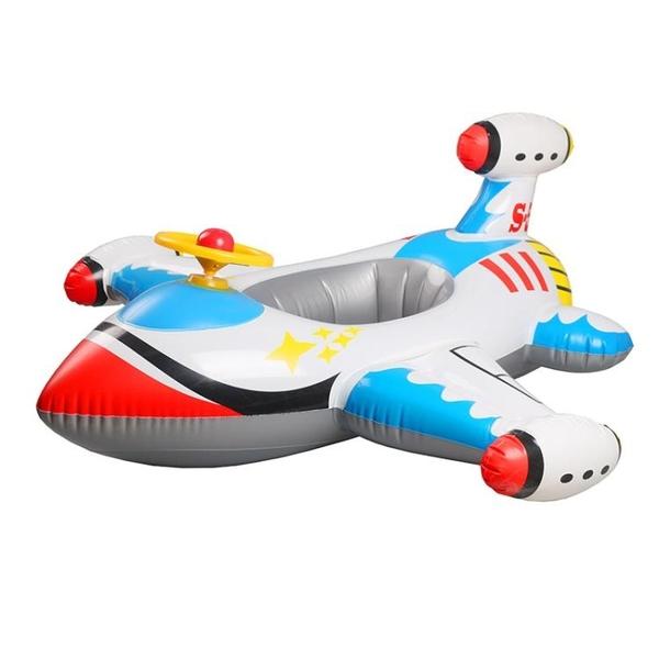 兒童游泳圈兒童座圈飛機游泳圈兒童水上浮排寶寶游泳圈