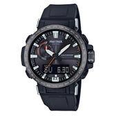 CASIO手錶專賣店 卡西歐 PRO TREK PRW-60Y-1A 太陽能登山雙顯錶 橡膠錶帶 抗低溫 防水100米