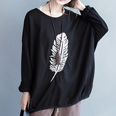 長袖針織衫-簡約羽毛圖案寬鬆女T恤2色73hn13【時尚巴黎】