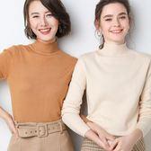 半高領毛衣女2018新款冬季套頭打底衫寬鬆韓版短款長袖針織衫純色 居享優品