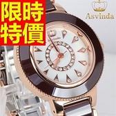 陶瓷錶-好搭流行亮麗女腕錶2色55j9【時尚巴黎】