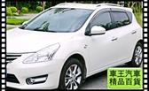 【車王小舖】日產 Nissan Big Tiida 行李架 車頂架 歐版 黏貼款
