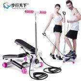 步行天下靜音踏步機 家用迷你多功能液壓健身器材107  享購  igo
