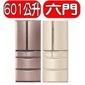 Panasonic國際牌【NR-F604VT-N1/NR-F604VT-R1】601公升六門變頻電冰箱日本製