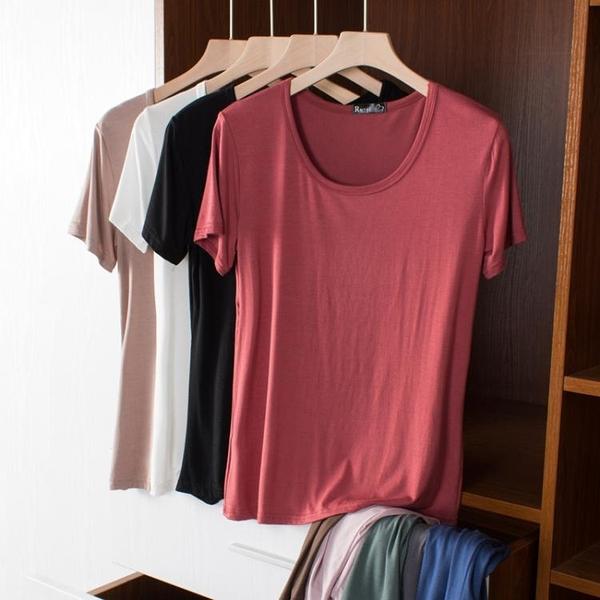 冰絲莫代爾棉T恤女短袖修身打底衫夏季新款薄款體恤圓領半袖上衣 童趣屋 618狂歡