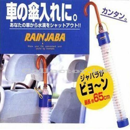 日式汽車用雨傘收納桶 車用防水可伸縮雨傘套 車用懸掛式雨傘袋 雨季必備