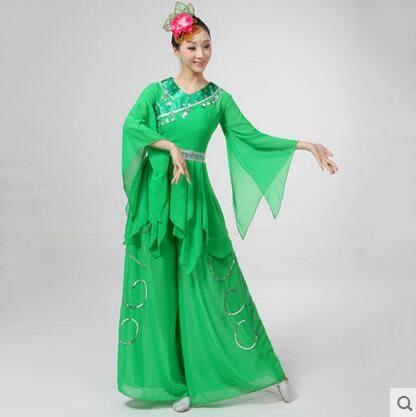 熊孩子❤古典舞蹈服裝飄逸仙女服現代傘舞扇子舞民族舞蹈演出服秧歌服成人(綠色)