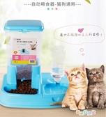 【免運快出】 貓咪用品貓碗雙碗自動飲水狗碗自動餵食器寵物用品貓盆食盆貓食盆 奇思妙想屋