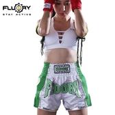 FLUORY火壘兒童拳擊短褲男女散打服泰拳褲搏擊格斗訓練服定制 星河光年