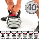 可調40磅18公斤壺鈴組合(可調式10~...