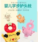寶寶防摔頭部保護墊嬰兒學步防撞護頭枕夏季透氣小蜜蜂防摔帽神器