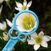 放大鏡 兒童昆蟲觀察器 三鏡片放大鏡 3.5-13倍放大 安全掛繩 99狂歡購 夢藝家