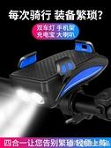 自行車夜騎燈前燈充電強光手電筒單車燈騎行裝備配件山地車照明燈 (橙子精品)