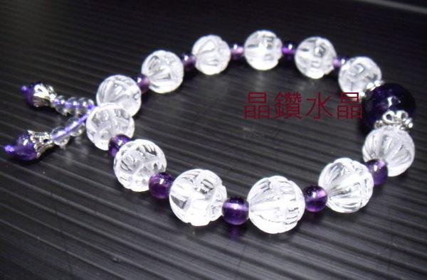 天然白水晶蓮花&紫水晶手鍊 ~蓮花=連著發~超精緻~母親節禮物*免運費