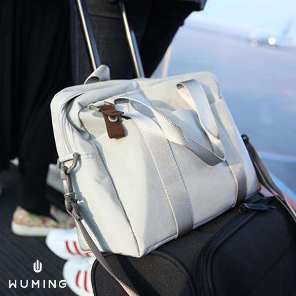 防水 旅行 收納包 旅行袋 整理袋 收納袋 手提 肩背 拉桿包 行李箱 登機箱 出國 『無名』 M03107