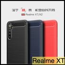 【萌萌噠】OPPO Realme 5 Pro XT 類金屬碳纖維拉絲紋保護殼 軟硬組合 全包矽膠軟殼 手機殼 手機套