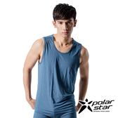 PolarStar 男排汗快乾寬肩背心『灰藍』P15135  吸濕排汗背心 運動背心 男生內衣 散熱背心
