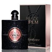聖羅蘭 YSL 黑鴉片女性淡香精 90ml  87971 Yves Saint Laurent Black Opium Perfume《Belle倍莉小舖》