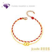 J'code真愛密碼*七夕系列*心扣心-純金編織手鍊-元大鑽石銀樓