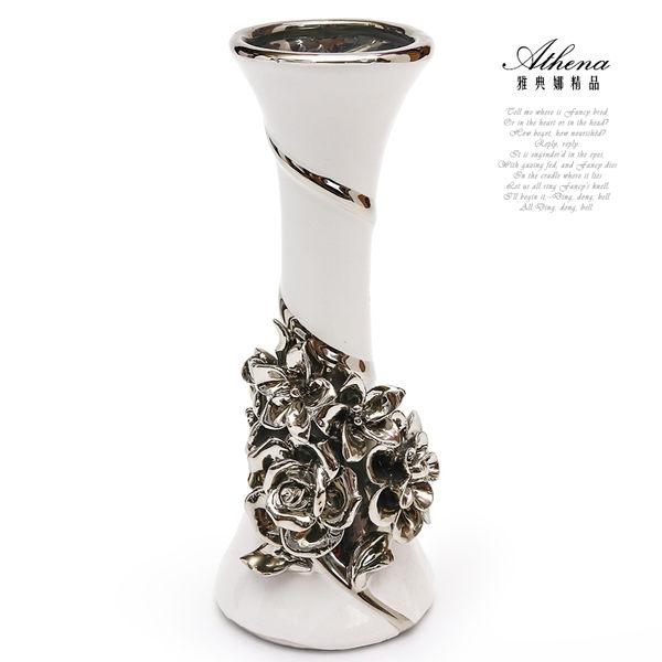 【雅典娜家飾】銀色立體玫瑰細長花器-FB119