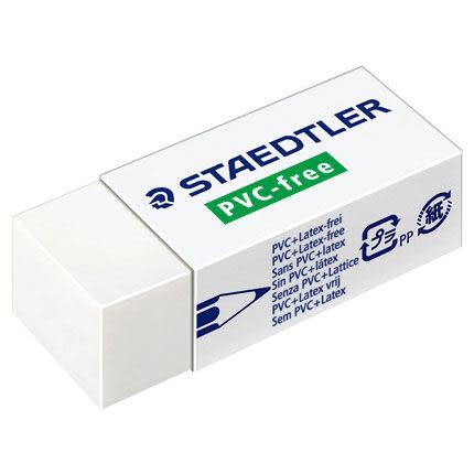 [奇奇文具] 團結力量大!【施德樓 STAEDTLER 橡皮擦】 施德樓STAEDTLER 525B30 PVC-FREE橡皮擦(小)