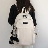 後背包 書包女韓版高中初中生中學生大學生背包簡約大容量電腦雙肩包男【快速出貨八折搶購】